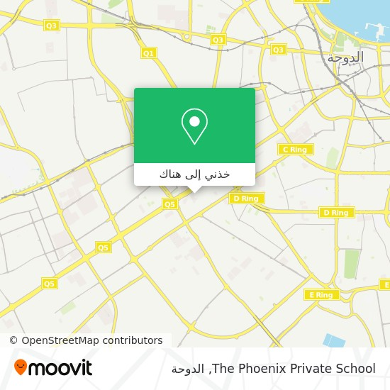 خريطة The Phoenix Private School