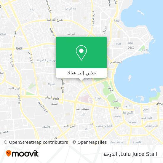 خريطة Lulu Juice Stall