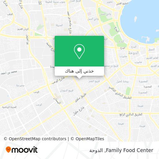 خريطة Family Food Center