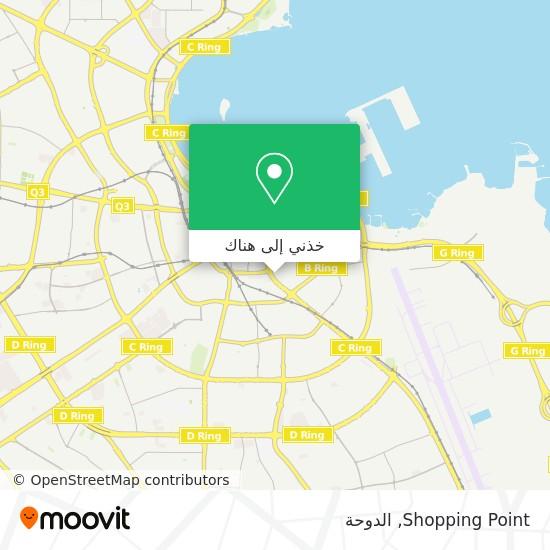 خريطة Shopping Point