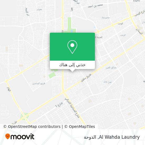 خريطة Al Wahda Laundry