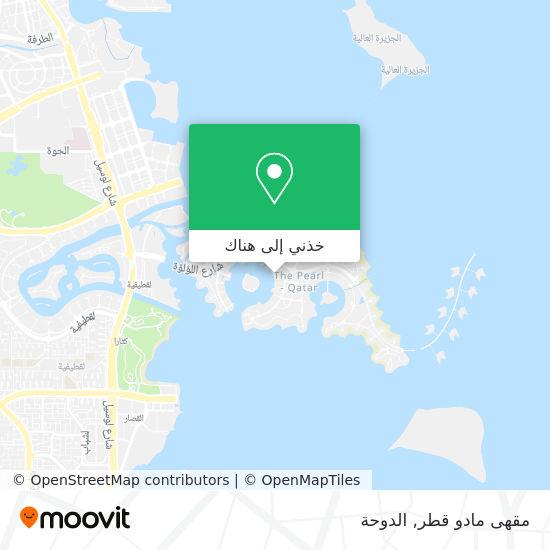 خريطة مقهى مادو قطر