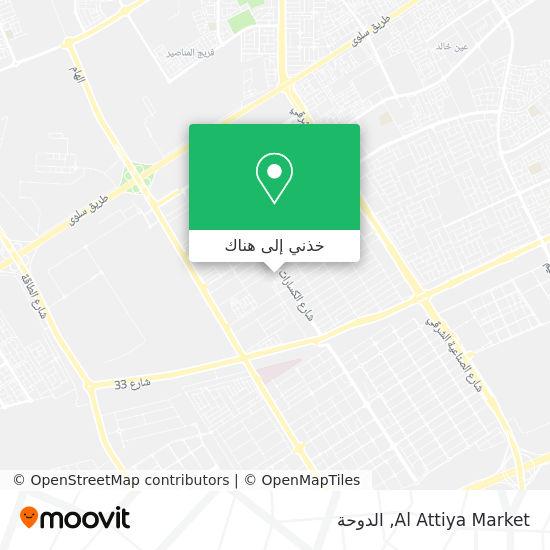 خريطة Al Attiya Market