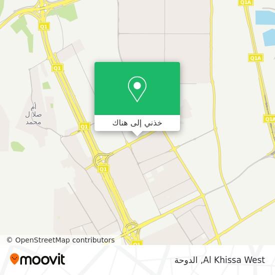 خريطة Al Khissa West