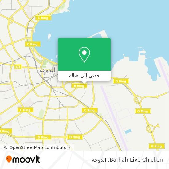 خريطة Barhah Live Chicken