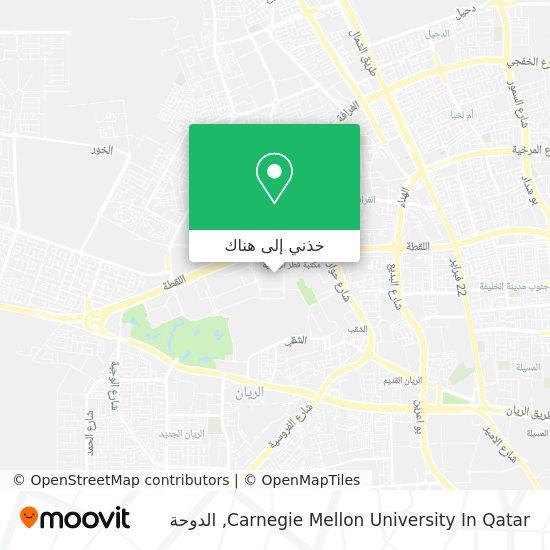 خريطة Carnegie Mellon University In Qatar
