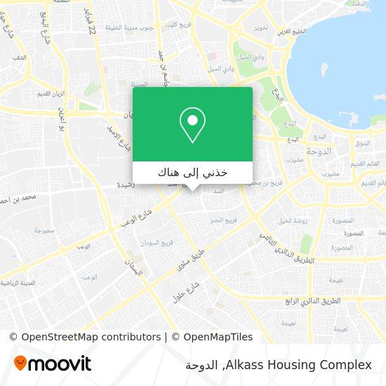 خريطة Alkass Housing Complex