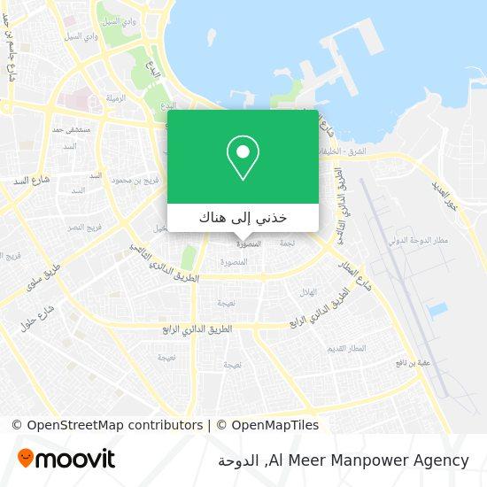 خريطة Al Meer Manpower Agency