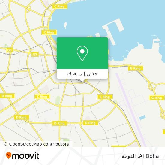 خريطة Al Doha