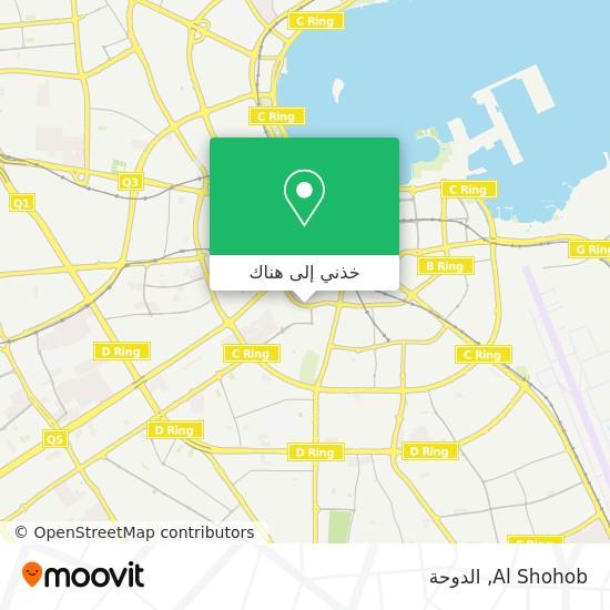 خريطة Al Shohob