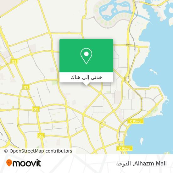 خريطة Alhazm Mall