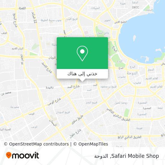 خريطة Safari Mobile Shop