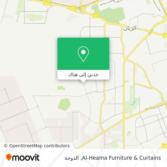 خريطة Al-Heama Furniture & Curtains