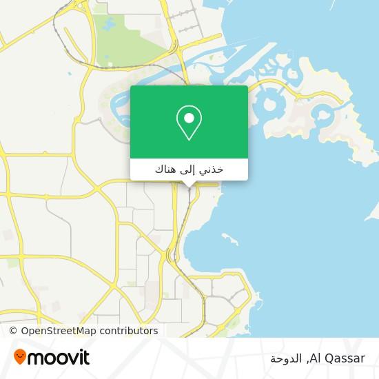 خريطة Al Qassar