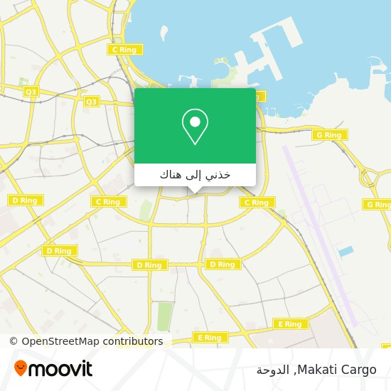 خريطة Makati Cargo
