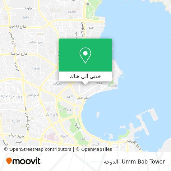خريطة Umm Bab Tower