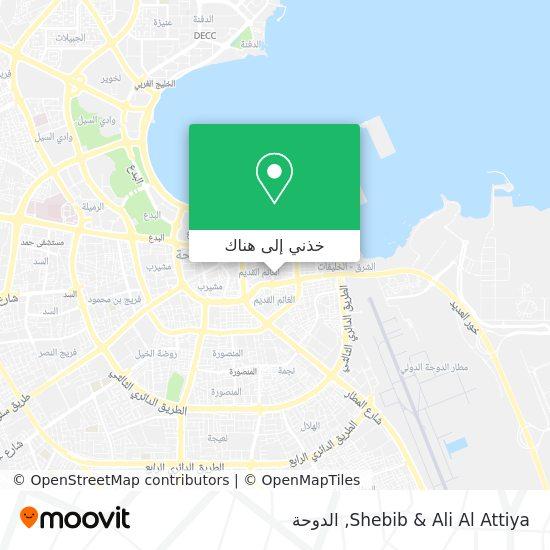 خريطة Shebib & Ali Al Attiya