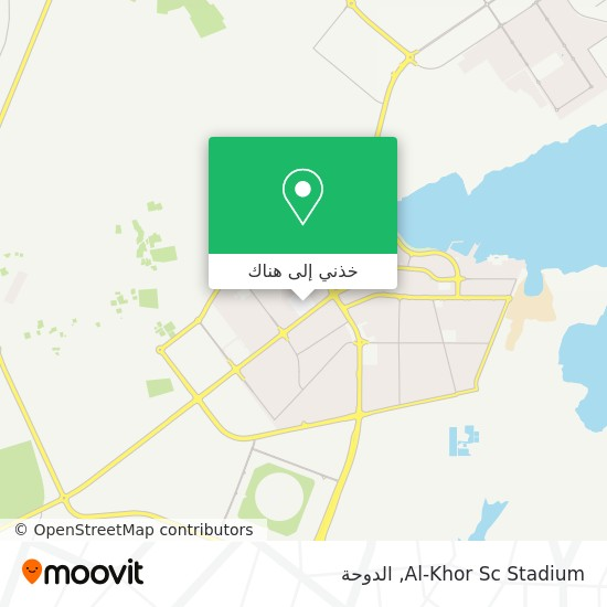خريطة Al-Khor Sc Stadium