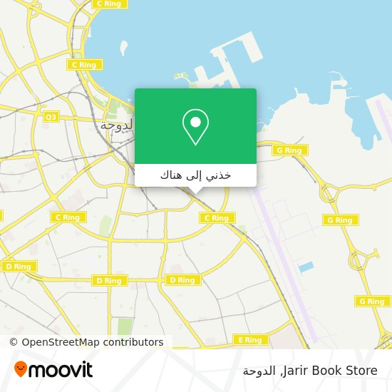 خريطة Jarir Book Store