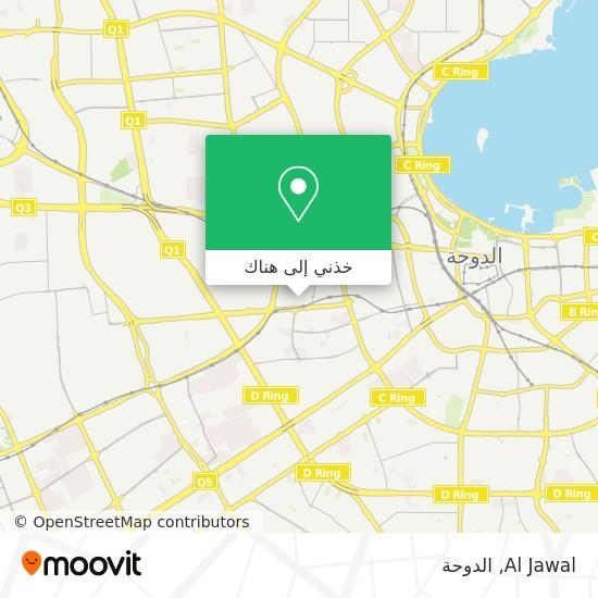 خريطة Al Jawal