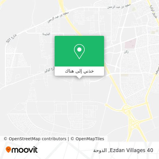 خريطة Ezdan Villages 40