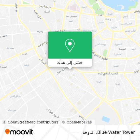 خريطة Blue Water Tower