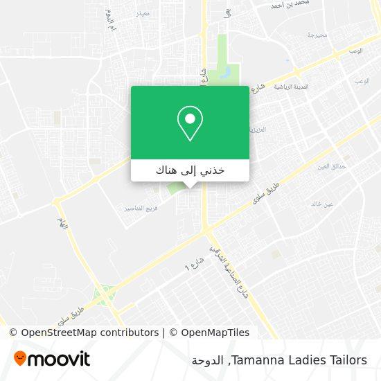 خريطة Tamanna Ladies Tailors