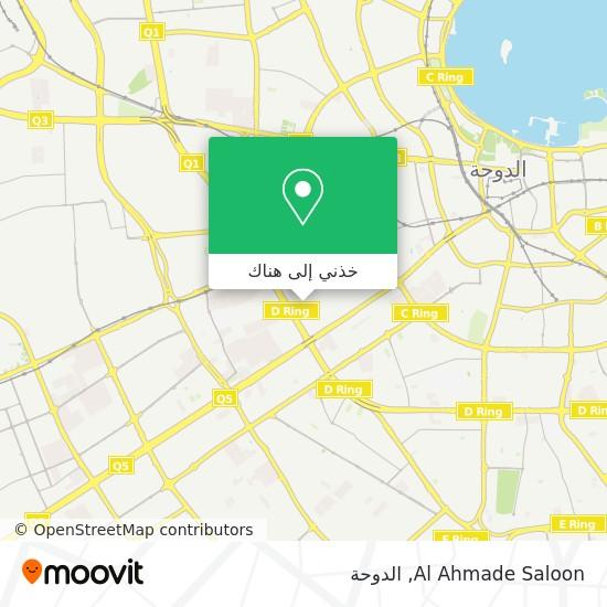 خريطة Al Ahmade Saloon