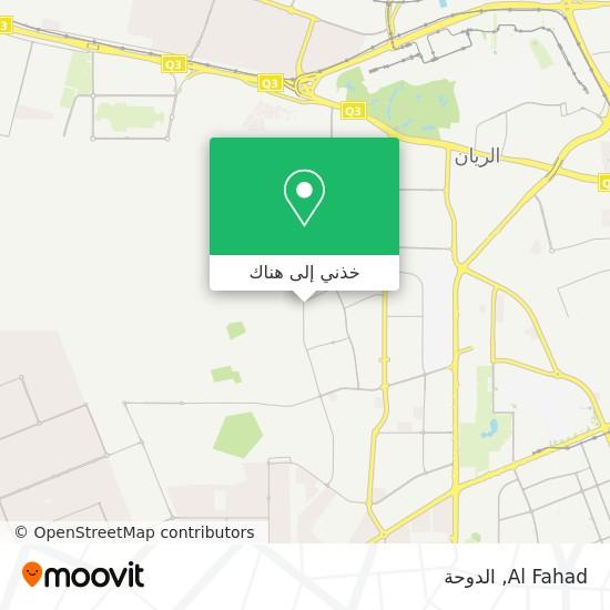 خريطة Al Fahad