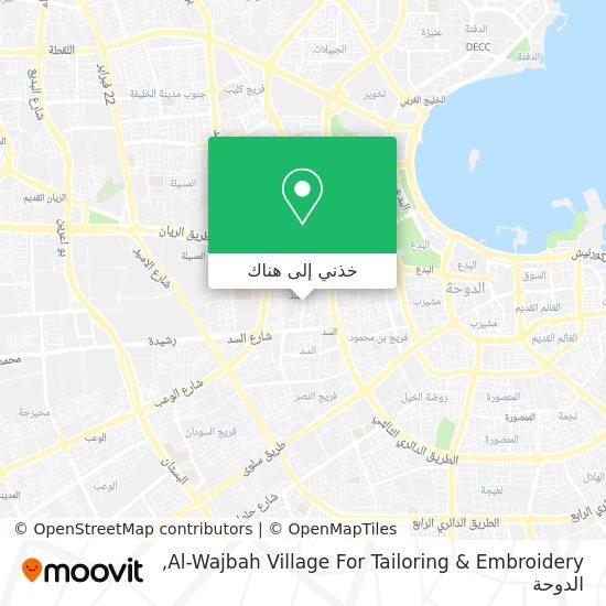 خريطة Al-Wajbah Village For Tailoring & Embroidery