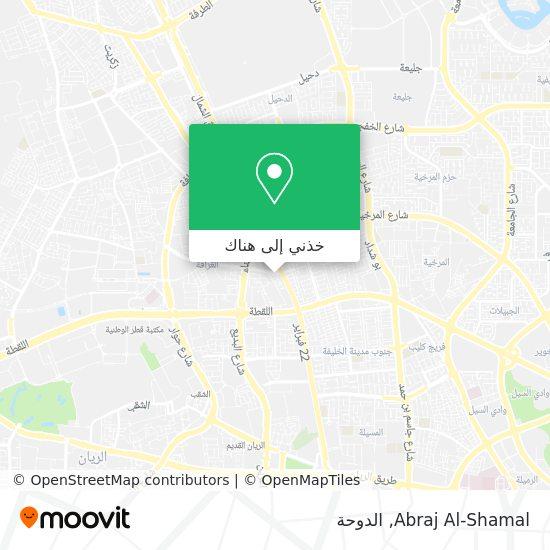 خريطة Abraj Al-Shamal