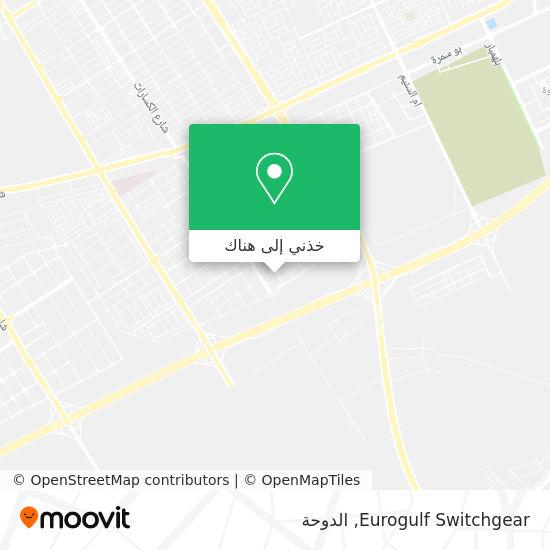 خريطة Eurogulf Switchgear