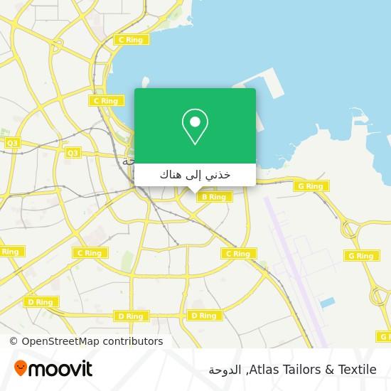 خريطة Atlas Tailors & Textile