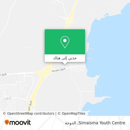 خريطة Simaisma Youth Centre