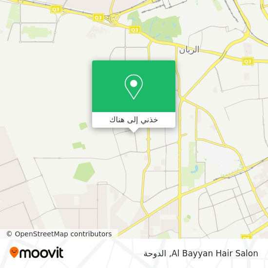 خريطة Al Bayyan Hair Salon
