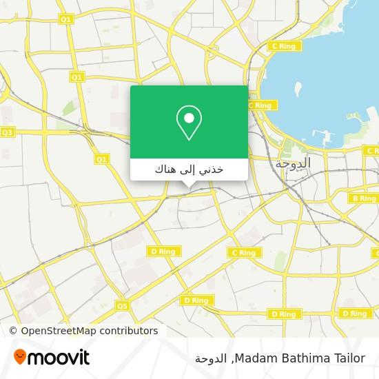خريطة Madam Bathima Tailor