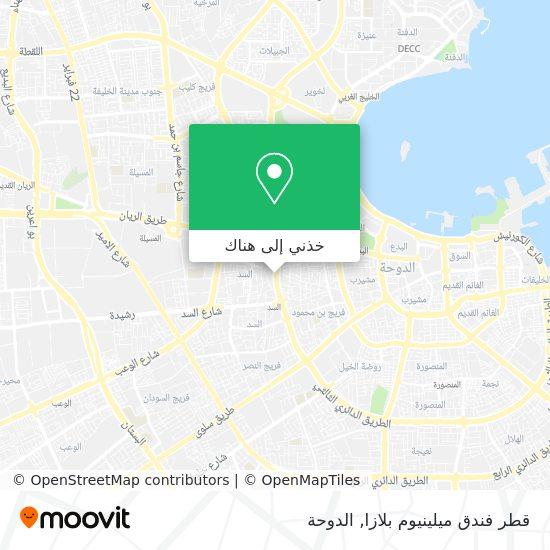 خريطة قطر فندق ميلينيوم بلازا