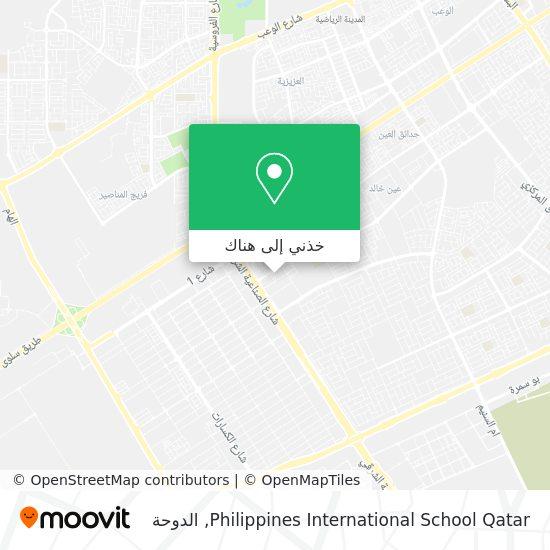 خريطة Philippines International School Qatar