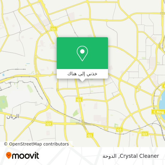 خريطة Crystal Cleaner