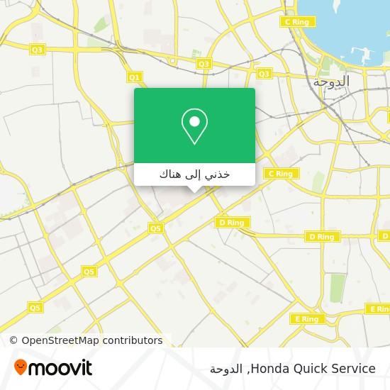 خريطة Honda Quick Service