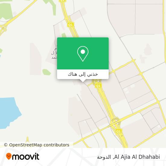 خريطة Al Ajia Al Dhahabi