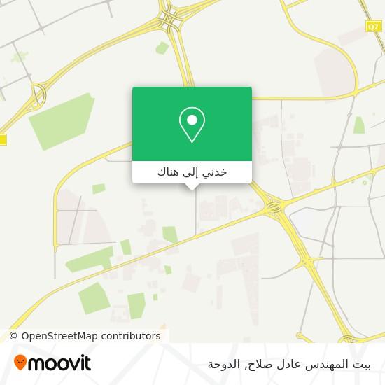 خريطة بيت المهندس عادل صلاح