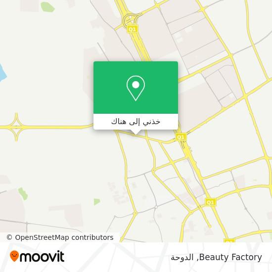 خريطة Beauty Factory
