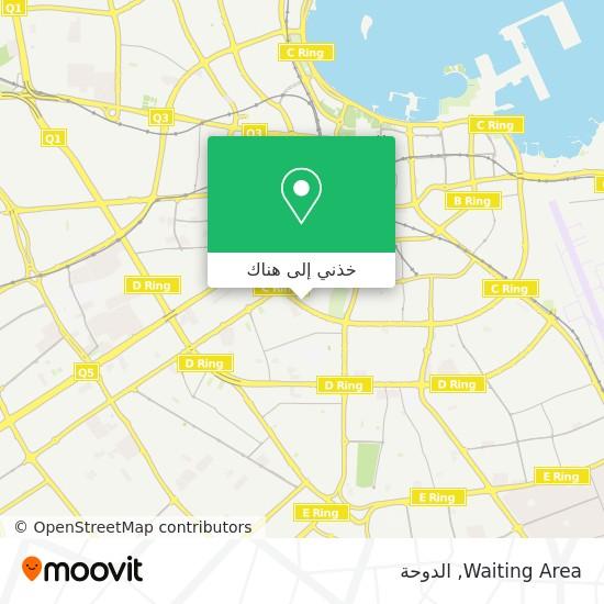 خريطة Waiting Area