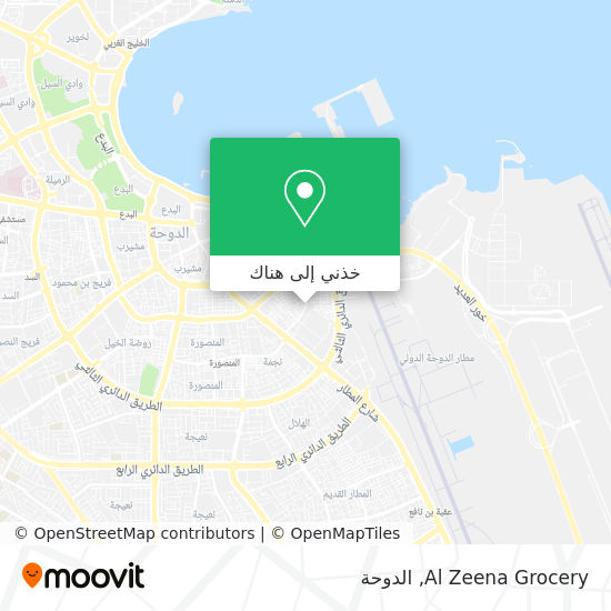 خريطة Al Zeena Grocery