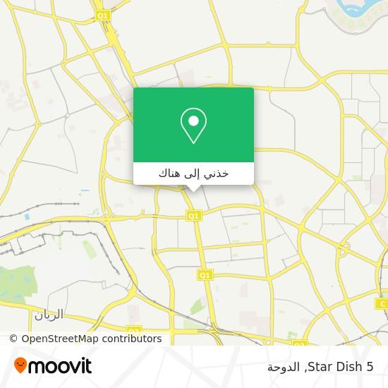 خريطة 5 Star Dish