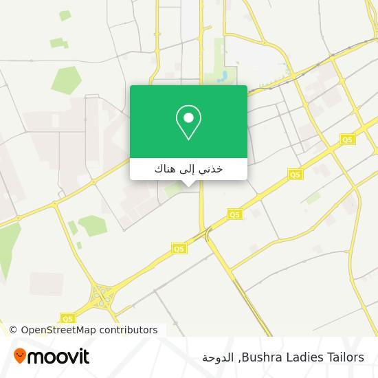 خريطة Bushra Ladies Tailors