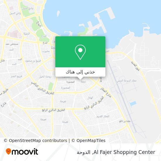 خريطة Al Fajer Shopping Center