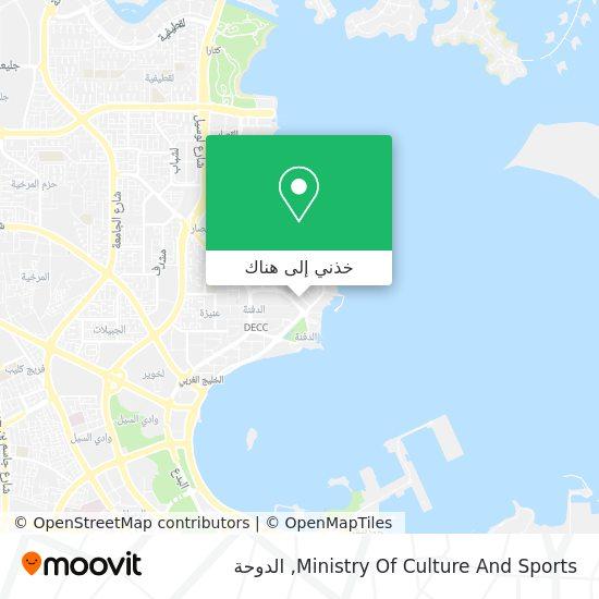 خريطة Ministry Of Culture And Sports