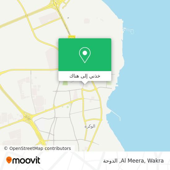 خريطة Al Meera, Wakra